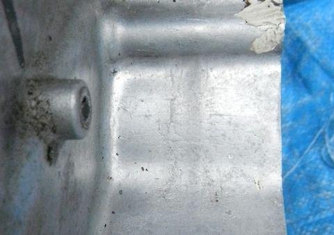 laga motorblock med kemisk metall