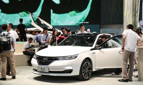 nevs_9-3_sedan_concept_at_ces_asia_2017_1.jpg