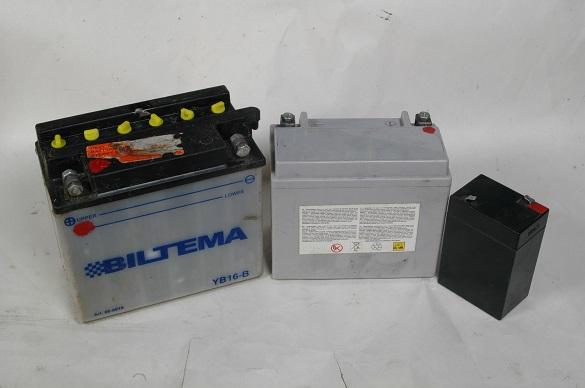 6v batteri biltema
