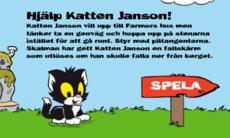 Katten Janson