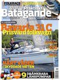 Praktiskt Båtägande 2015-09