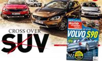 19/2015: Här är nya Volvo S90 – bilarna som håller bäst