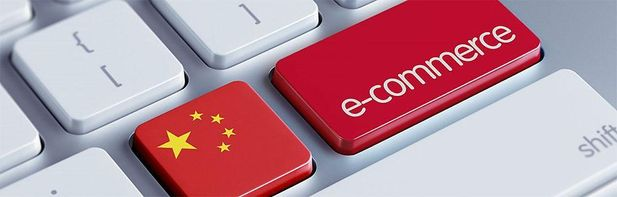 Svensk e-handels nya konkurrent