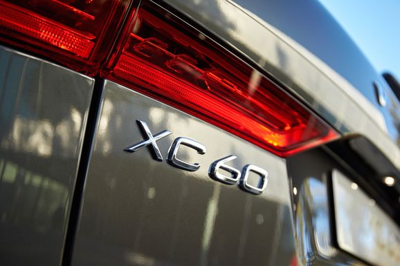 205005_The_new_Volvo_XC60.jpg